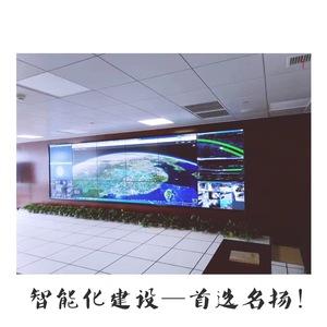 LED显示屏系统