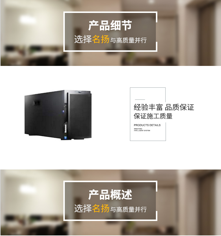 IBM-System-x3500-M5(5464I05)-塔式服务器_01.jpg