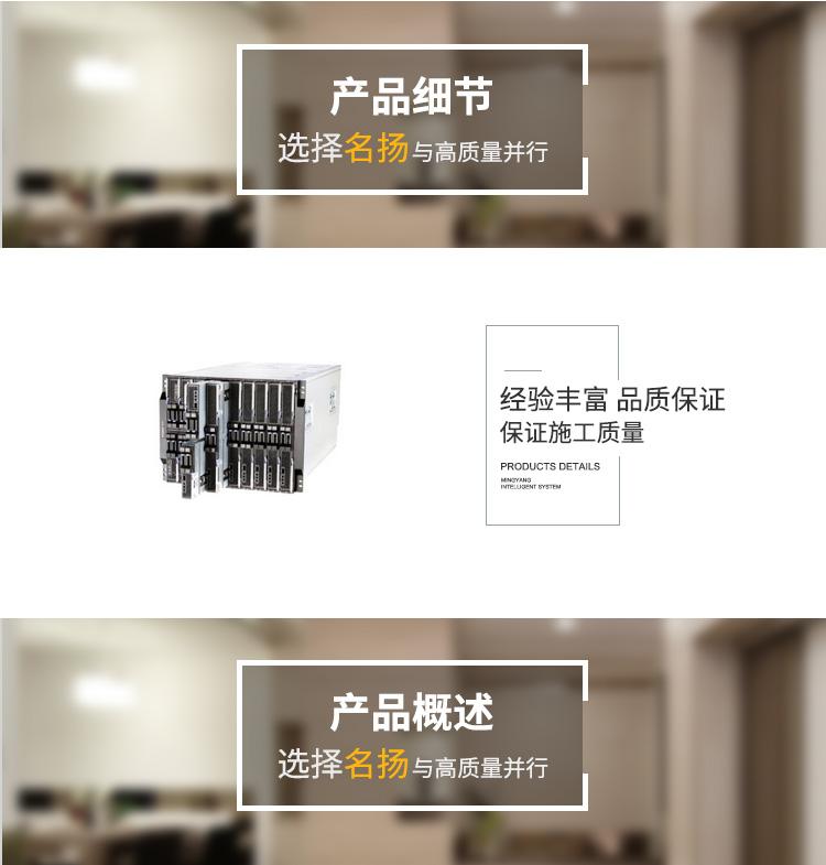 浪潮英信NX8840(Xeon-E5-46038GB300G)-刀片式.jpg