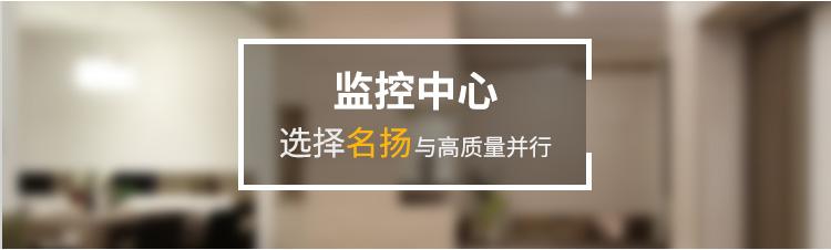 入侵报警系统_11.jpg