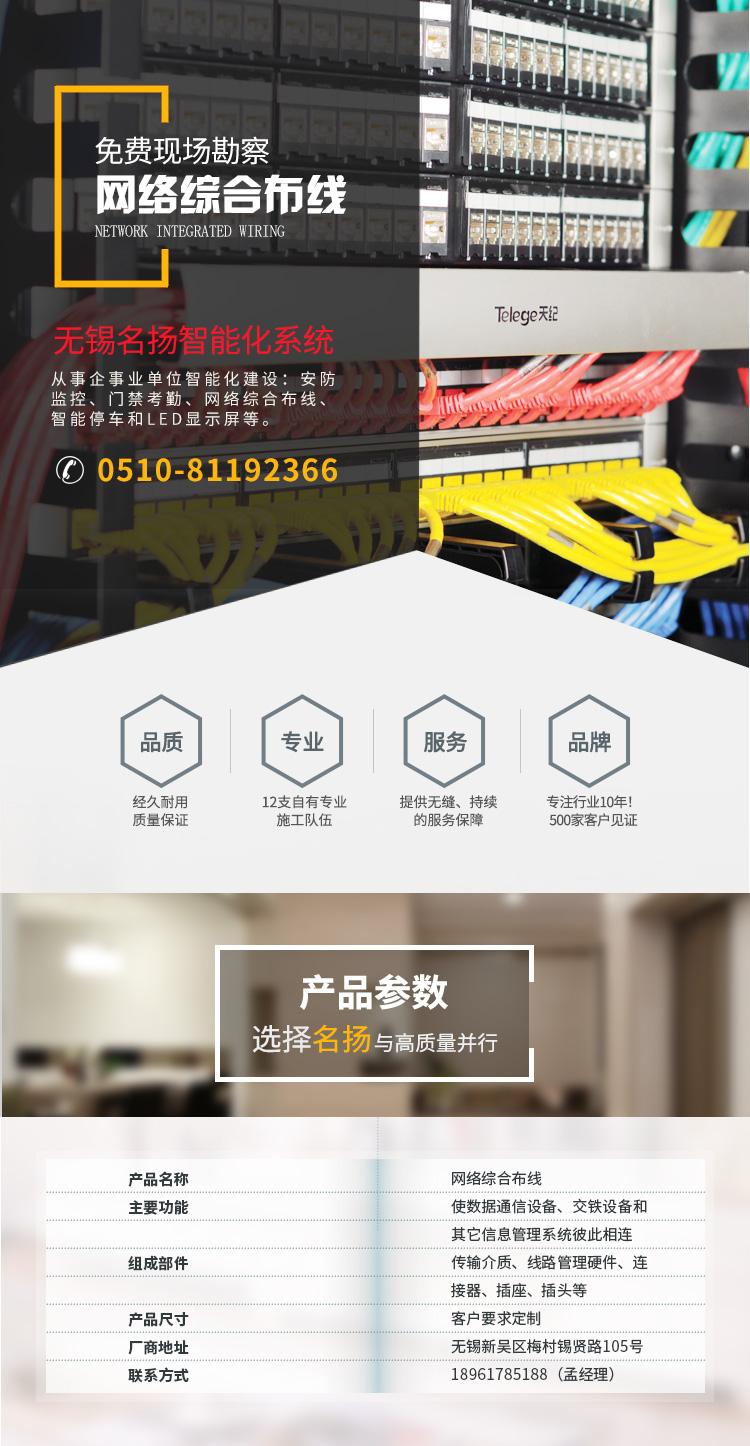 网络布线_01.jpg