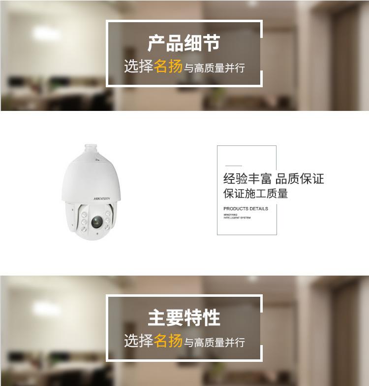 130万高清网络高速智能球机.jpg