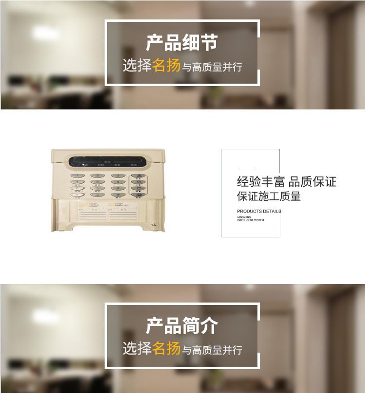 Honeywell-2316-Plus-LED控制键盘.jpg
