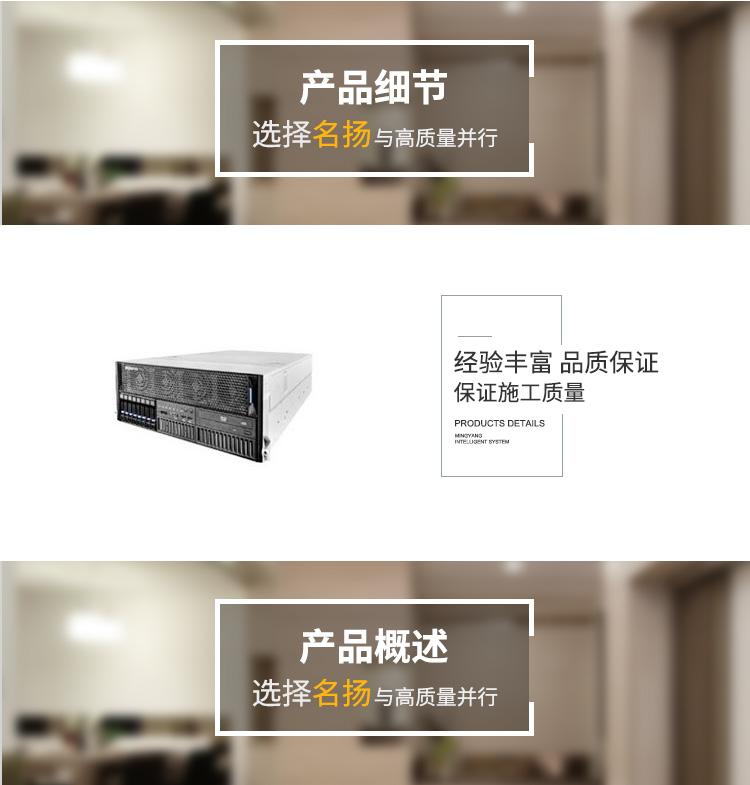 浪潮英信NF8460M3(Xeon-E7-4820v216GB300G)-机架式.jpg