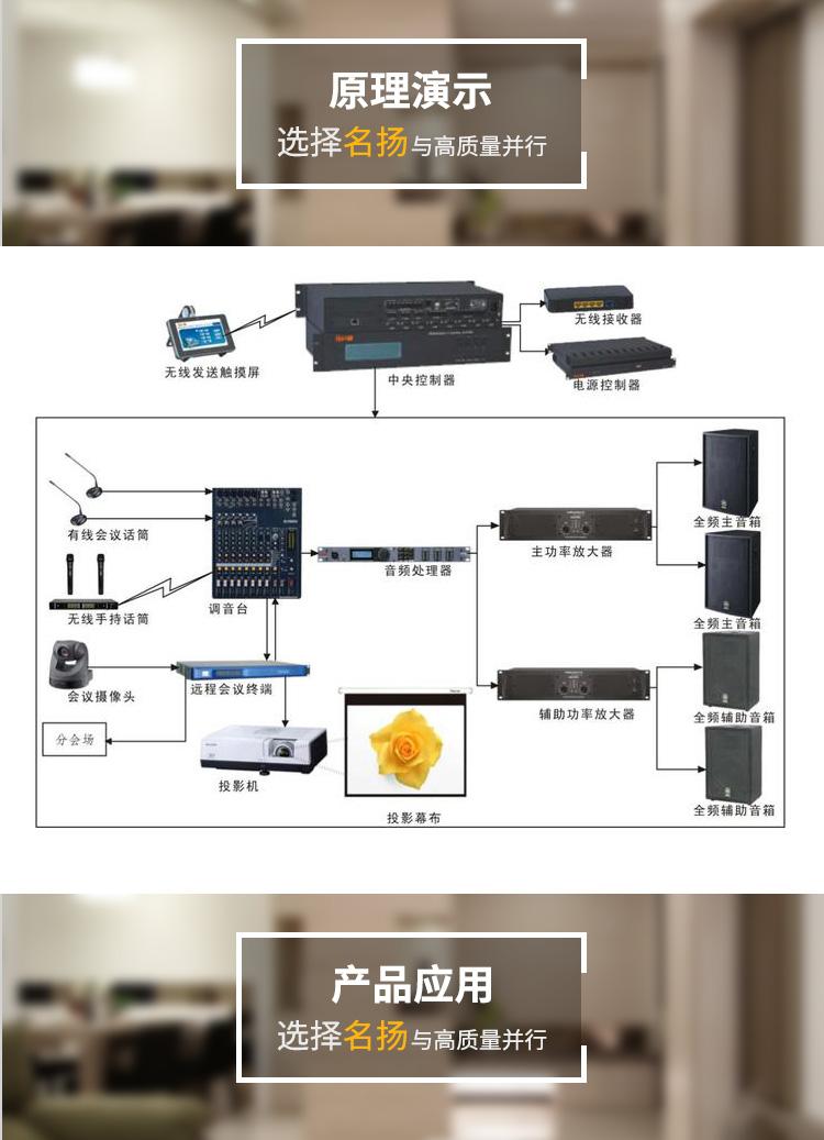 公共广播系统_07.jpg