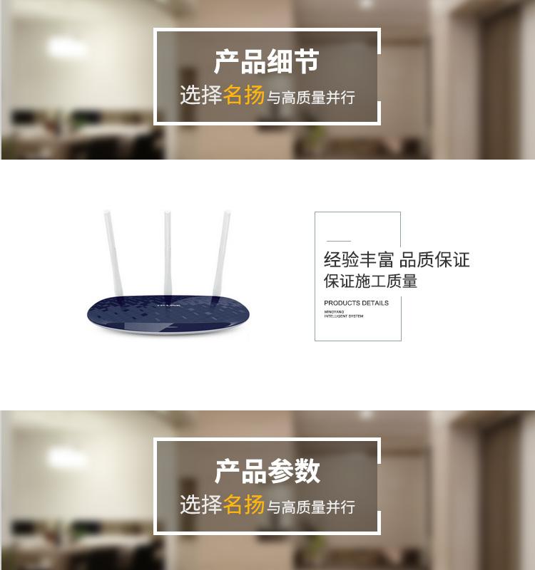 无线WiFi家用高速AP穿墙王.jpg
