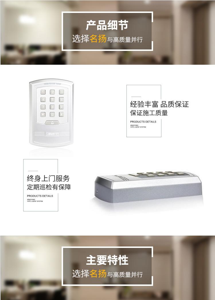 高优CU-SK90-联网门禁考勤一体机.jpg