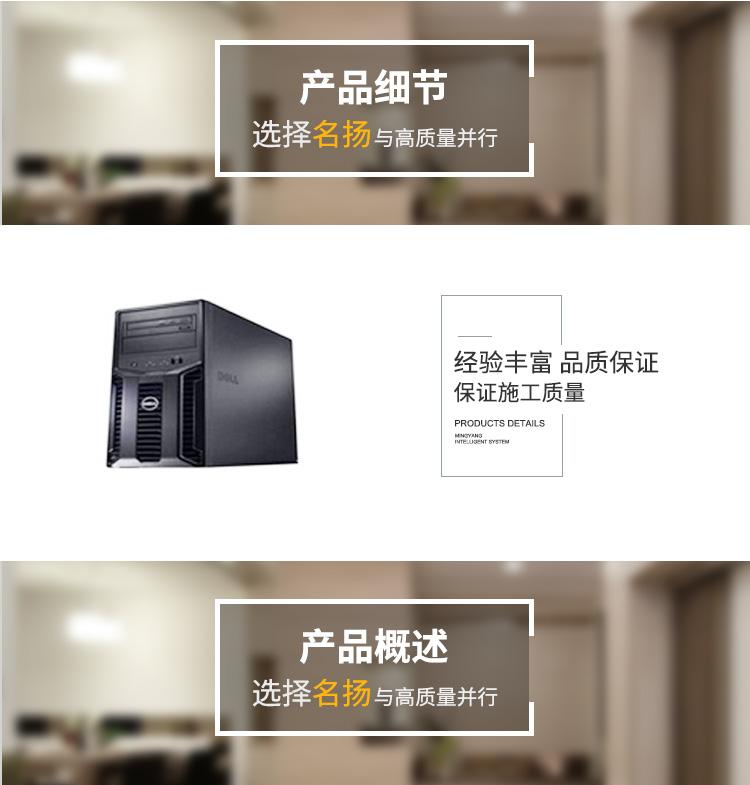 戴尔PowerEdge-T110-II-塔式服务器.jpg