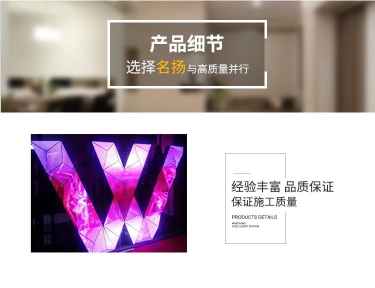 W型-创意LED异形显示屏.jpg