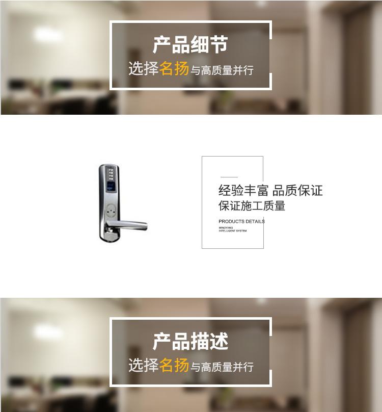 单户型家用指纹门锁.jpg