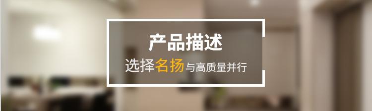 网络彩屏指纹考勤门禁一体机_05.jpg