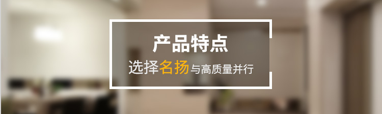 网络彩屏指纹考勤门禁一体机_03.jpg