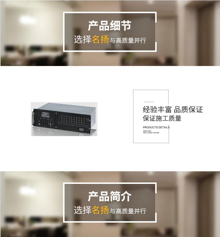 霍尼韦尔-MX8000-报警中心数字接收机.jpg