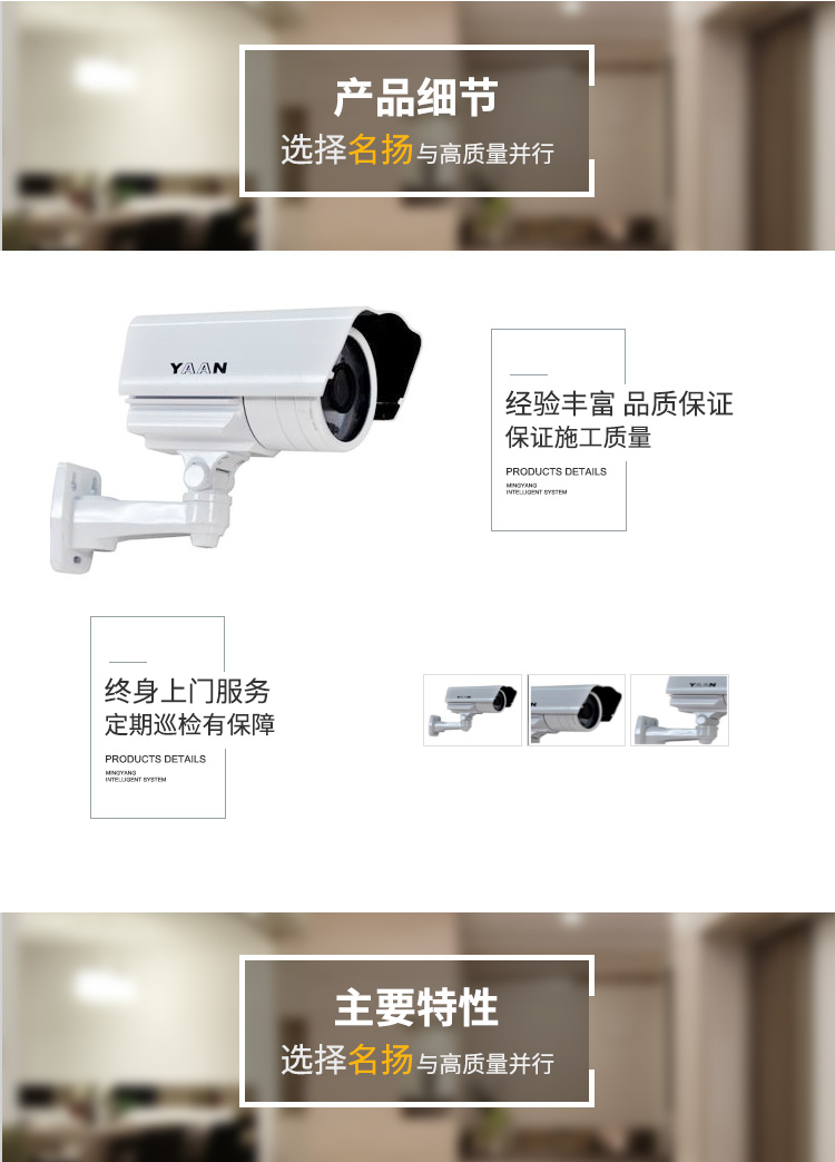 130万CMOS高清红外枪型摄像机.jpg