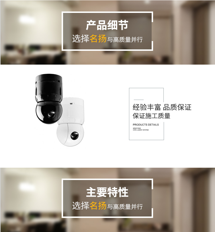 泰科-快球摄像机-Ultra-8.jpg