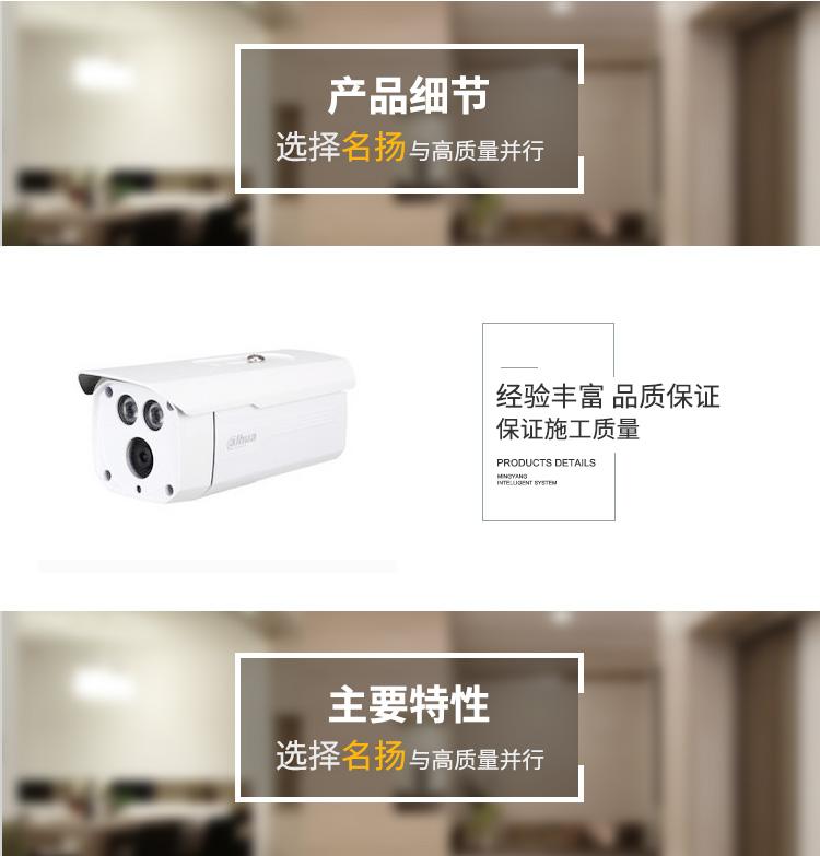 红外防水枪型网络摄像机.jpg