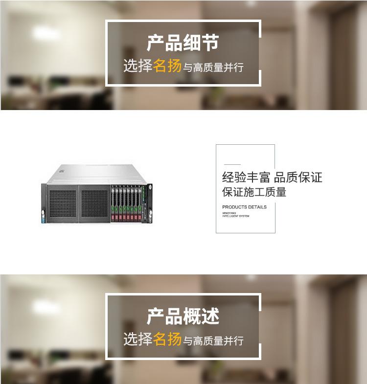 HP-ProLiant-DL388-Gen9(779782-AA1)-机架式.jpg