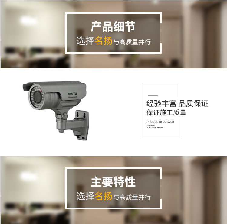 VBC-800PI-红外高清模拟摄像机.jpg