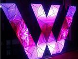 W型 创意LED异形显示屏