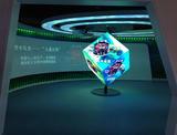 六面型 创意LED异形显示屏