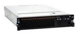 IBM System x3650 M5(5462I05) 机架式服务器